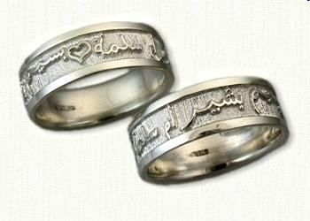 Custom Arabic Wedding Rings and Wedding Bands by deSignet