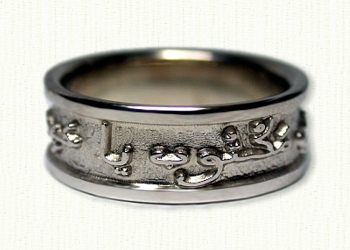 custom arabic wedding rings and wedding bands by designet With arabic wedding rings