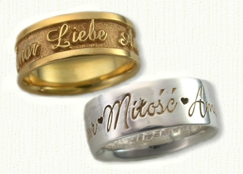 love in hebrew love in 6 languages wedding band - German Wedding Rings