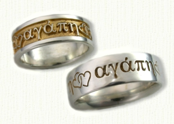Greek Wedding Rings On Celtic Engagement Affordable Unique Gold Ring