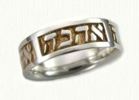 Love in Hebrew