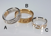 Hebrew Wedding Bands