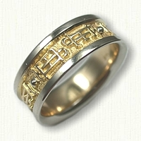 14kt Two Tone Custom EJ Initials Wedding Band