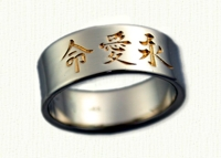 Symbolic Wedding Rings in gold and platinum - design your own band