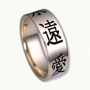 symbolic wedding rings celtic engagement rings