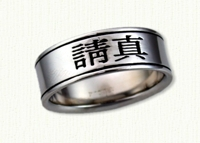 Asian Wedding Rings in gold and platinum
