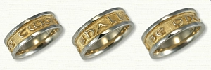 Custom Personalized Two Shall Be One  Wedding Band