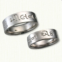 Custom  Gujrati Quote Bands