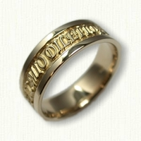 14kt Yellow Gold Custom Personalized Wedding Band