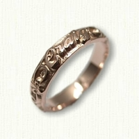 14kt Rose Gold Custom Personalized Wedding Band - Straight Edges