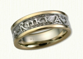 personalized wedding rings in gold and platinum - Personalized Wedding Rings