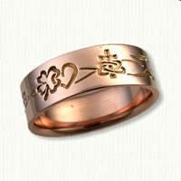 Custom 14kt Rose Gold Story Band- Reverse Etch
